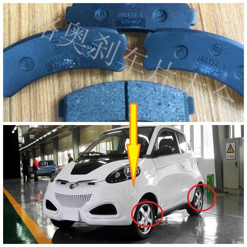 For ZD D1 D2 ,car brake pad(China)