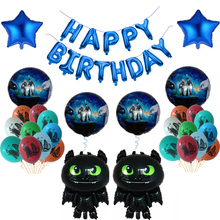 Как приручить дракона надувной шар Мультфильм Беззубик баллон с днем рождения вечерние украшение душевой кабины для малышей Дети мальчик globos