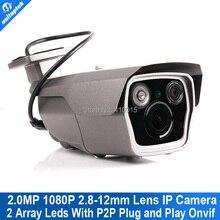 1080 P Пуля ИК 2.0MP Ip-камера Открытый 2 Мегапиксельная 4-КРАТНЫЙ Зум 2.8 ~ 12 мм Переменным Фокусным ИК 40 м Поддержка Onvif P2P Облако