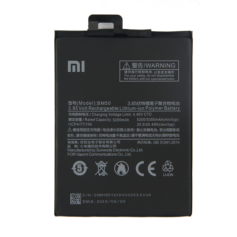 Original Xiaomi BM50 Mi Max 2 Phone battery For Xiaomi Mi Max 2 MAX2 II BM50 5300mAh in Mobile Phone Batteries from Cellphones Telecommunications