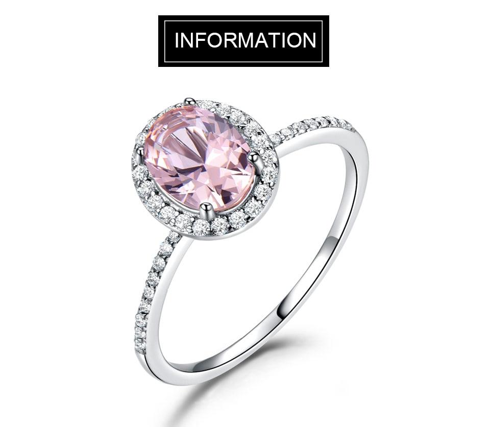 Серебряное кольцо с имитацией розового сапфира
