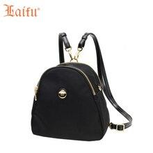 Laifu Новый Дизайн Женский нейлон мини-школьный рюкзак для отдыха сумка треугольник рюкзак для девочек-подростков