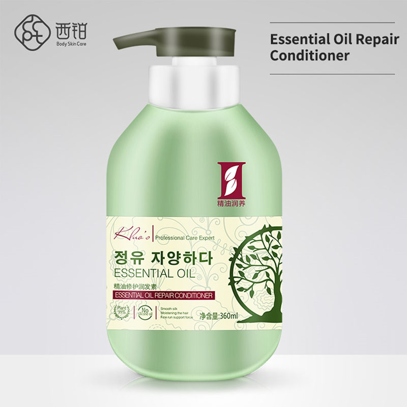 CCPT 360ml Organic Natural Korea Essential Oil Conditioner For Keratin Hair Repair Frizz Damage Split Ends Treatment Hair Care