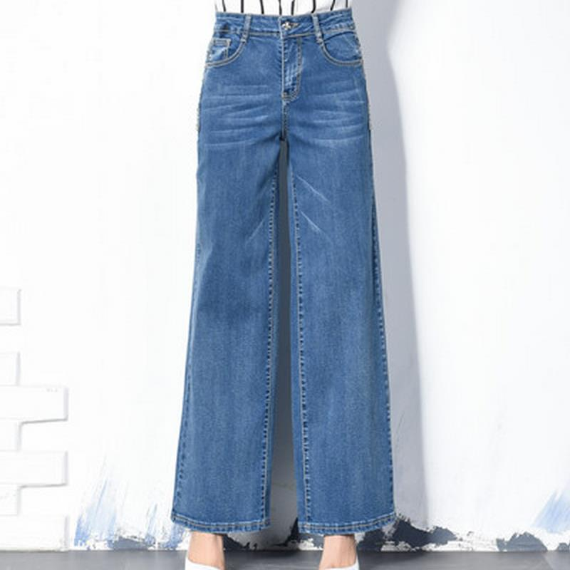 Wide leg jeans lady loose casual high waist flare pants large size 8xl trousers women