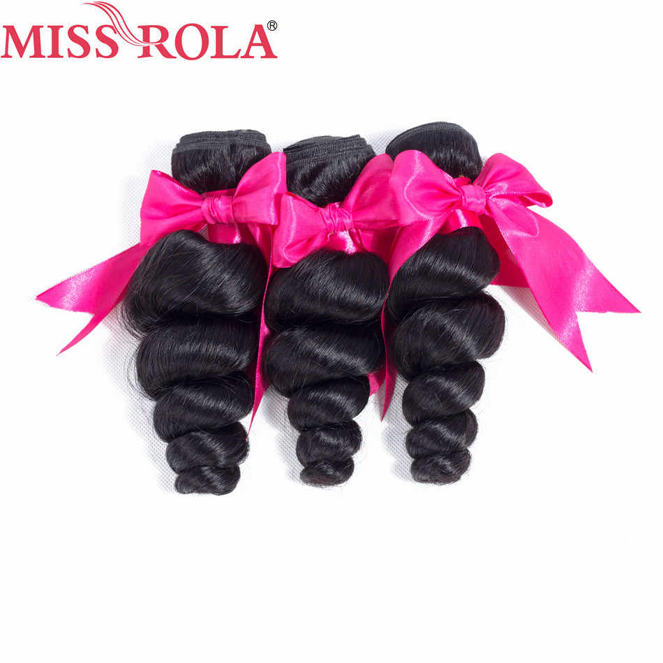 Мисс Рола волос бразильской свободная волна пучки волос 3 пучки волос 100% человеческих волос не Реми машина двойной уток натуральный цвет