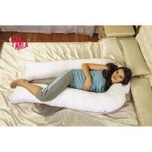 Подушка для беременных и кормящих мам Farla Care-Pro-U