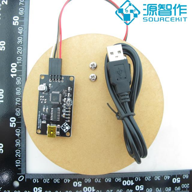 USB serial display, 5KG weighing sensor, computer PC display data, electronic scales keyes 5kg resistance strain weighing pressure sensor silver
