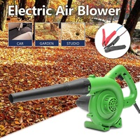 1200W Air Blower Portable Electric Handheld Garden Leaf Collector Car Computer Dust Cleaner Air Leaf Blow Remover Machine