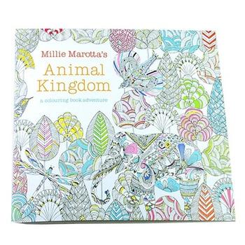 Libro de pintura para colorear para niños adultos Reino Animal tesoro caza