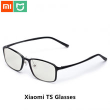 Xiaomi Mijia TS Anti-Blue Glass Goggles Glass Anti Blue Ray UV Fatigue Proof Eye Protector Mi Home TS Glass for Man Woman H20(China)