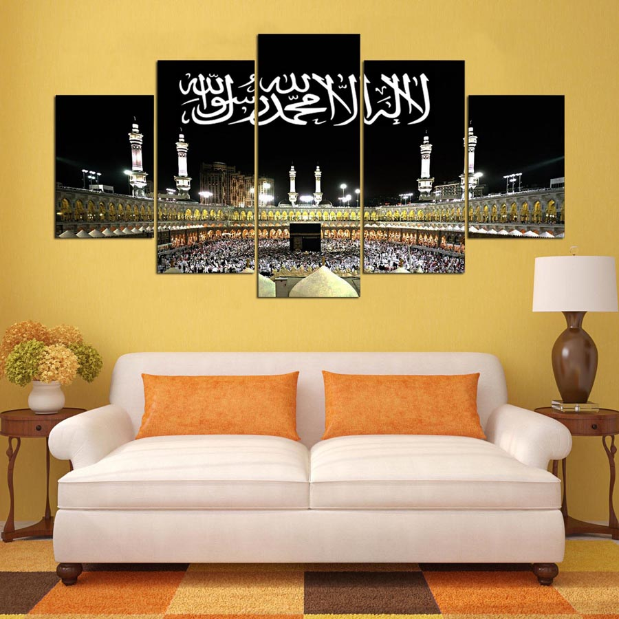 Home decor canvas painting abstract 5 pieces islamic for Home decoration pieces