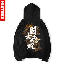 HISTREX 2019 Hoodie Mannen Japanse Stijl Borduurwerk Chinese Draak Print Kanji Harajuku Hip Hop Roze Sweatshirts Plus 3XL 4XL 5XL