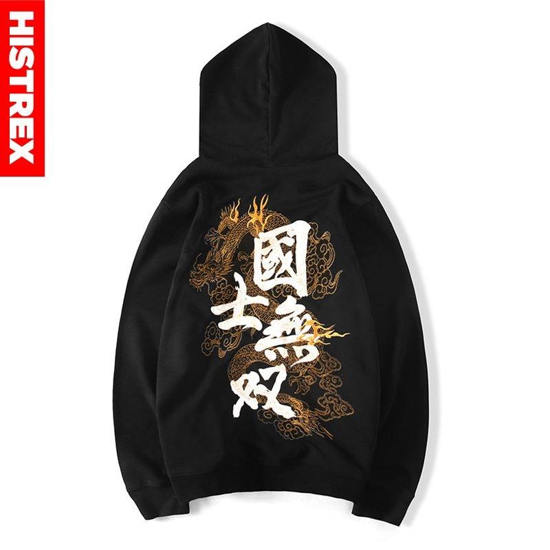 HISTREX 2019 Hoodie Men Japanese Style Embroidery Chinese Dragon Print Kanji Harajuku Hip Hop Pink Sweatshirts Plus 3XL 4XL 5XL