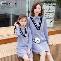 WLG 2019 spring family matching clothes mother and daughter dresses blue striped long sleeve fashion dress