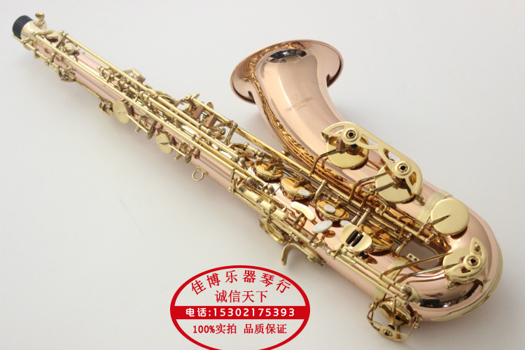 Yanagisawa Tenor Saxophone genuine T-901b tune saxophone wind instruments playing professionally 2018 japan yanagisawa new tenor saxophone t 992 b flat tenor saxophone gold key yanagisawa sax with accessories professionally