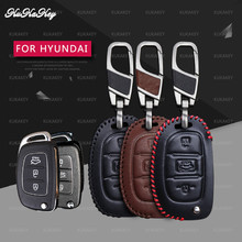 3Button Leather Car Remote Flip Key Fob Shell Cover Case For Hyundai Creta I10 I20 Tucson Elantra Santa Fe 2016 2017 2018
