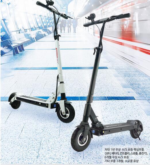 все цены на SPEEDWAY MINI IV 4 48V 15.6AH Two Wheels Folding Electric Scooters Skateboard Foldable Bicycle 500W motor 45km/h Range 60km