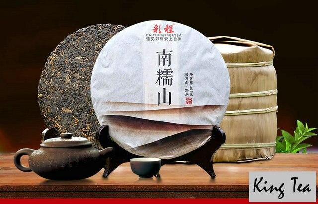 *King Tea*2016 CC NanNuo Mountain Cake 357g China YunNan MengHai Chinese Puer Puerh Ripe Tea Cooked Shou Cha Premium Slim Beauty