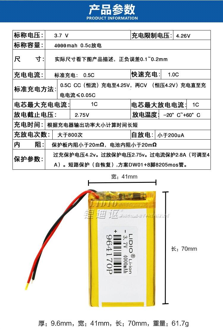 3.7V4000mah explosion-proof polymer lithium battery 964170 luminescent medical equipment glucose analyzer.gps headphone MP3
