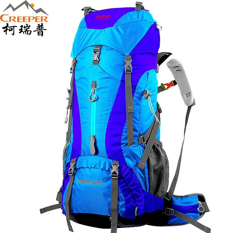 Prix pour Creeper marque 65l professionnel sport en plein air sac grand épaules sac à dos en nylon imperméable à l'eau pour le camping randonnée escalade yd-236