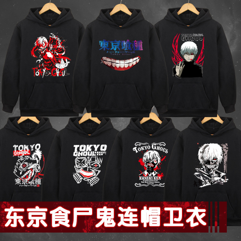 lot of styles anime MEN WOMEN Tokyo Ghoul cosplay hoodie Tokyo Ghoul jacket clothes sweater carnaval cosplay clothes wig
