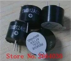 10PCS active one 12 v buzzer SOT plastic TMB12A12 12 * 9.5 MM length