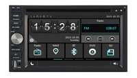 7color Car Dvd Player 2Din Universal Double Din Bluetooth Wince 6 0 256MB RAM DVR 3G