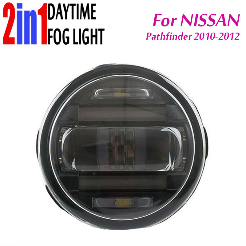 2in1 Fog Lamp Built in Daytime Running Light DRL with Len Projector DRL Automobile Night Driving Light For Nissan PATHFINDER leadtops car led lens fog light eye refit fish fog lamp hawk eagle eye daytime running lights 12v automobile for audi ae