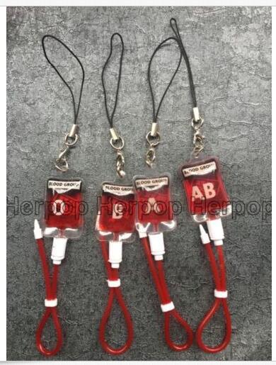 Neue lOT 100 stücke Beliebte PVC Blut Pack Schlüssel Ketten Schlüssel Kamera ID Karte Lanyard Geschenk EINE B AB O LOGO 3 5CM-in Schlüsselanhänger aus Schmuck und Accessoires bei  Gruppe 1