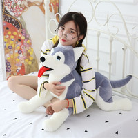 1 unid 50 cm Husky Lindo Almohada de Felpa Con Personal Suave Animal Perro juguetes Del Bebé Apaciguar Muñeca Buen Regalo De Navidad para Niños niñas