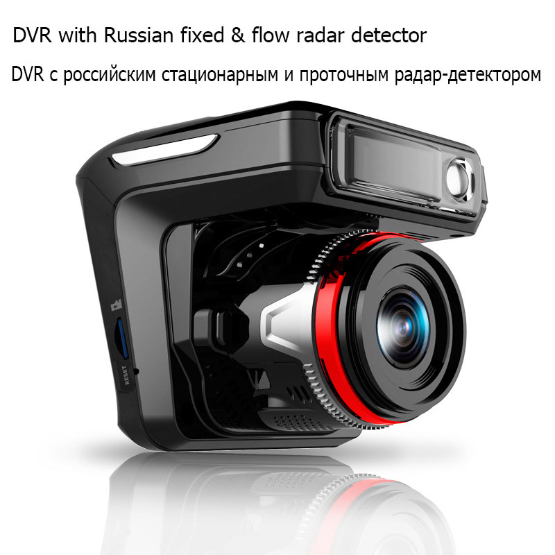 2.4 Hidden Russia Flow & Fixed Radar Detector Car DVR 170 Degree Russian Voice Dash Cam Video Recorder Camcorder Night Vision