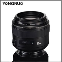 YONGNUO EF 85mm F 1 8 USM Medium Telephoto Lens For Canon SLR Cameras With Lens