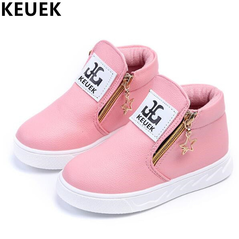 NEW 2017 Fashion Children Flats Breathable Zip Kids Casual shoes Autumn Winter Boys Girls Sport shoes