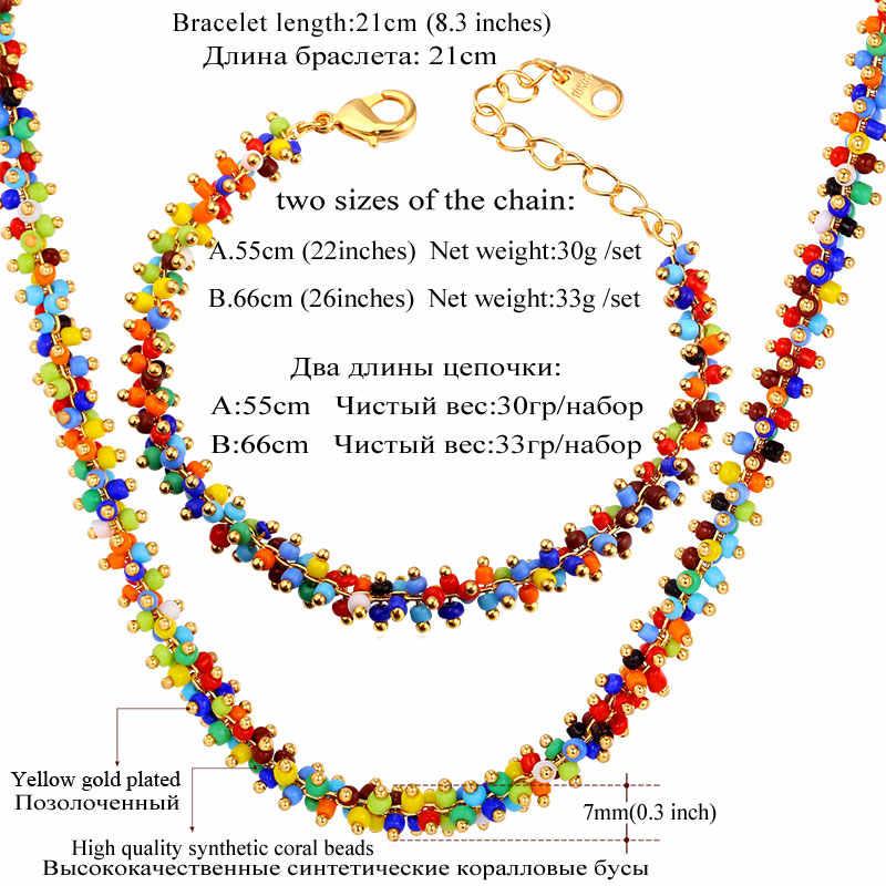 U7 Синтетические Коралловые Бусы Браслет И Ожерелье Ювелирные Комплекты Для Женщин Бусина Браслет На Руку S778