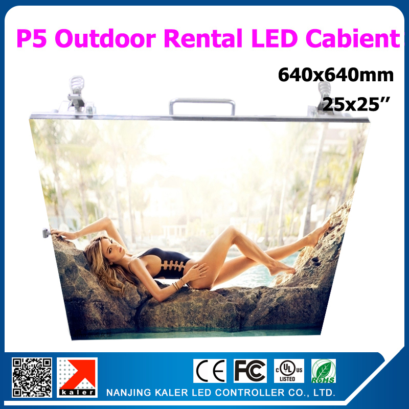 TEEHO P5 outdoor rental led video wall 6000cd/sqm 640X640MM 1/8SCAN high brightness outdoor waterproof led cabinet p5