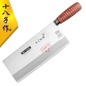 Image 1 - Бесплатная доставка, профессиональный шеф повар Shibazi, нож для нарезки пищи, усовершенствованный композитный легированный стальной нож тутового дерева, кухонный режущий инструмент