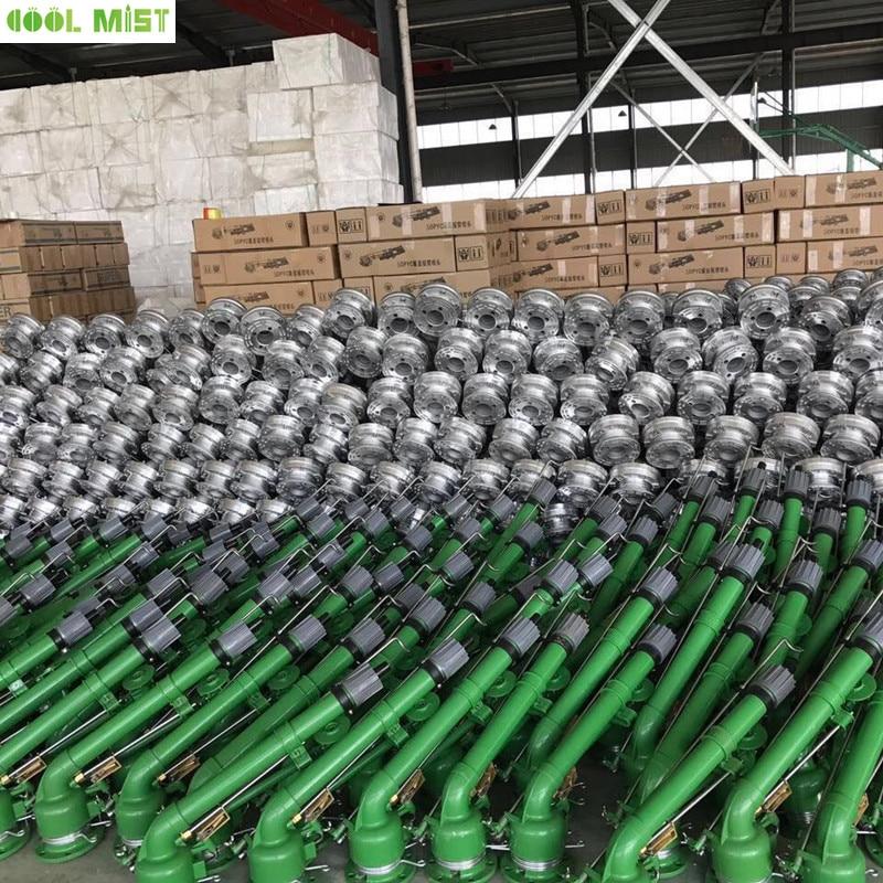 S052 Turbine worm spuitpistool, 360 graden verstelbare rotatie, afstoffen spuitpistool, gear drive rotatie, spray straal meer dan 50M - 2