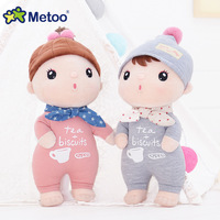 Metoo Plush Sweet Cute Lovely Kawaii Stuffed Baby Kids Toys Sweet Cute Toys For Kids Christmas