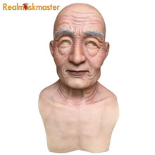 Realmaskmaster realistic silicone halloween mask party supplies artificial latex adult old man full face masks fetish