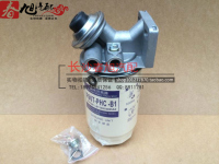 automobile engine diesel fuel filter assembly for R90T PHC B1 foton aumark ollin Cummins 3.8