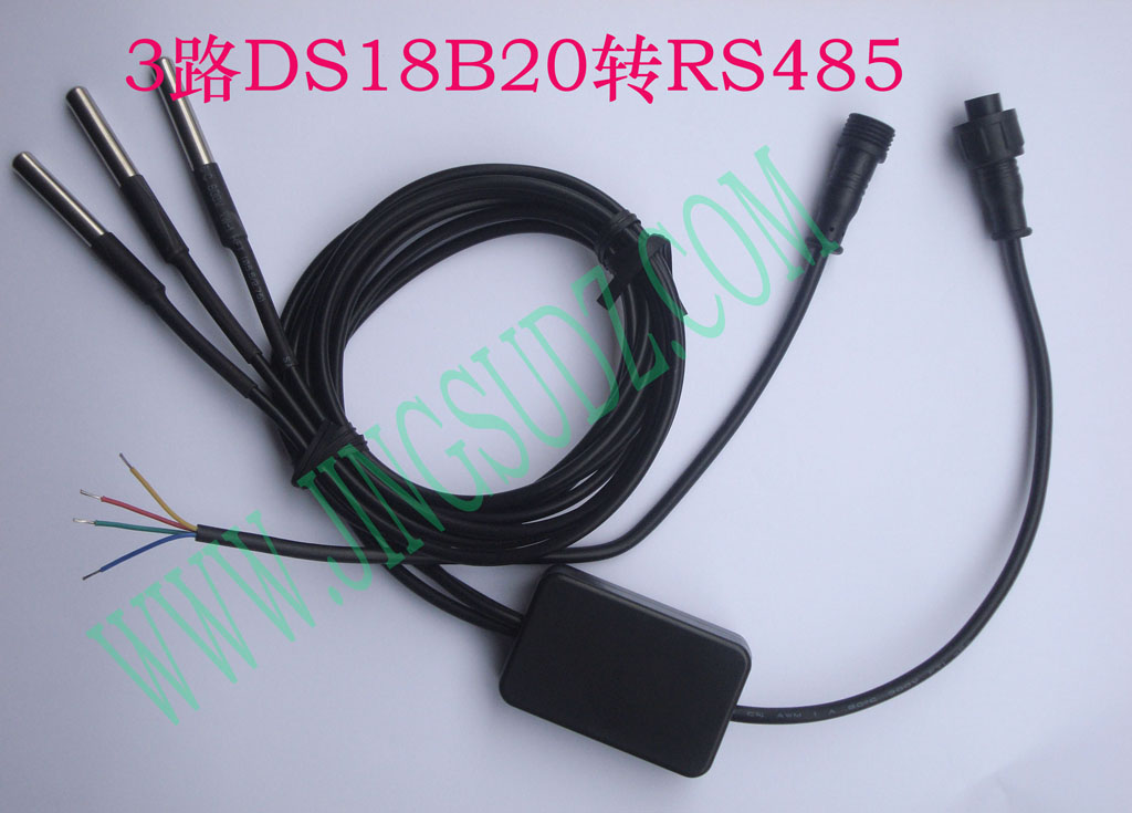 RSDS9 3 DS18B20 /3 RS485 485 interface temperature sensor MODBUS standard protocolRSDS9 3 DS18B20 /3 RS485 485 interface temperature sensor MODBUS standard protocol