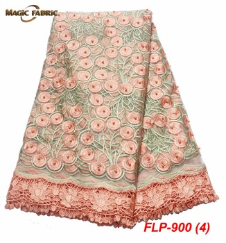 African Lace Fabric High Quality 3d Luxury Fabric For Wedding Embrodery Nigerian French Lace Fabric With Beads    FLP-900