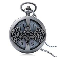 Новое поступление Ретро Винтажные полые карманные часы с Бэтменом для мужчин и женщин кварцевые часы в подарок часы P955