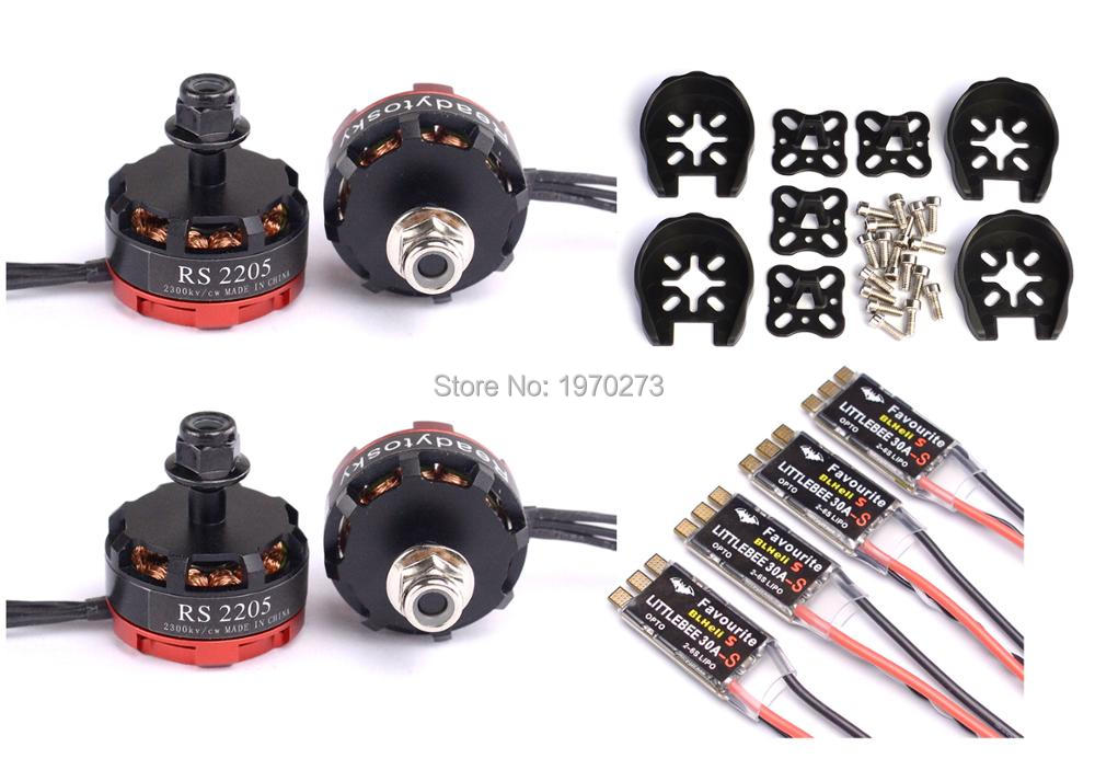 RS2205 2205 2300KV CW CCW Brushless Motor with Motor Cover Littlebee 30A BLHeli S 30A S
