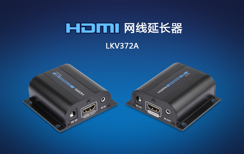 New 60m HD 1080P HDMI Extender TX/RX with IR over CAT6 RJ45 Ethernet Cable Support HDMI 3D for HDTV DVD Player LKV372ANew 60m HD 1080P HDMI Extender TX/RX with IR over CAT6 RJ45 Ethernet Cable Support HDMI 3D for HDTV DVD Player LKV372A
