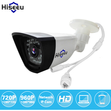 Hiseeu 720P 960P 1.0MP 1.3MP Family Security Bullet IP Camera POE ONVIF IR-CUT Night Vision P2P Remote Free shipping HBA