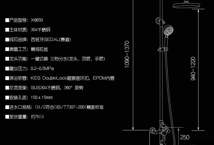 KES X6650A настенное крепление Смеситель для ванны с доставкой в течение 3-Функция ручной душ и металлические рукоятки рычага для душа Системы, щетка Stee