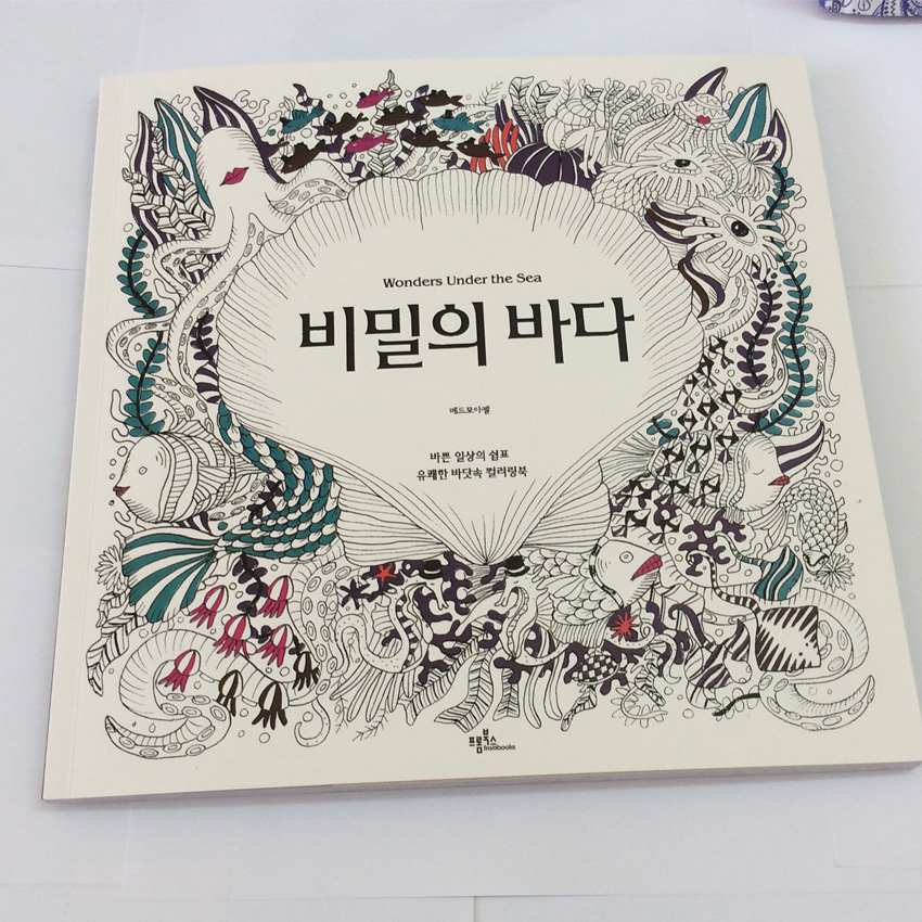 Wonders Under The Sea Coloring Books For Adults Kids Relieve Stress Graffiti Painting Drawing Secret Garden Art Coloring Books