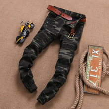 TR Mens Camouflage Jeans Motocycle Camo Military Skinny Pants With Zippers #979