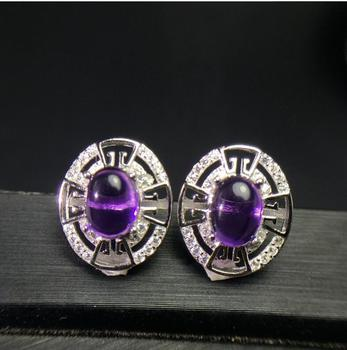 Natural Amethyst stud earring Free shipping Natural real amethyst 925 sterling silver For men or women